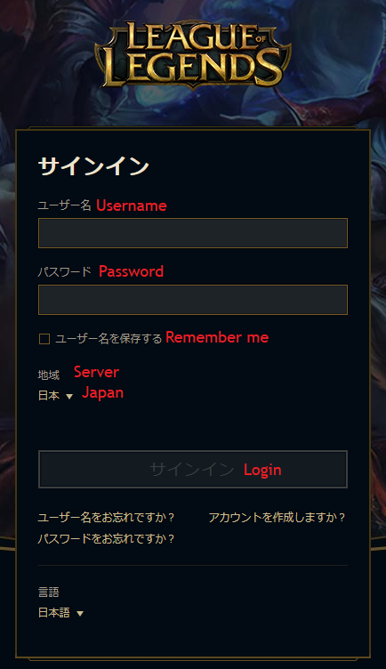 If your region isn't set to Japan, you won't be able to log into your account